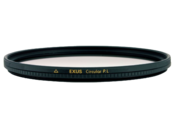 82mm EXUS Circular PL