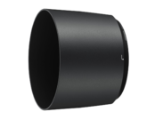 HB-71 Lens Hood for 200-500mm f/5.6E ED VR AF-S
