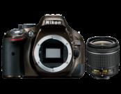 Nikon D5200 Kit AF-P 18-55mm VR (bronze)