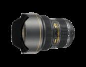 Nikon Set 3 obiective NIKKOR zoom f/2.8, editie aniversara 100 ani   3