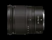 Nikon Z 24-70mm f/4 S NIKKOR 1