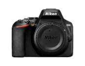 Nikon D3500 Kit AF-P 18-55mm VR (black)  10