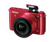 Nikon 1 S1 Kit 11-27.5mm (red) 1