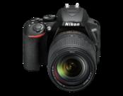 Nikon D3500 kit 18-140mm VR (black)  3