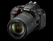 Nikon D5600 kit AF-S 18-140mm VR    1