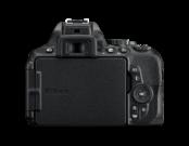 Nikon D5600 kit AF-S 18-140mm VR    6