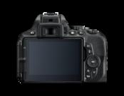 Nikon D5600 kit AF-S 18-140mm VR    7