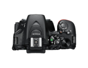 Nikon D5600 kit AF-S 18-140mm VR    8