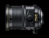 Nikon 24mm f/3.5D ED PC-E NIKKOR  2