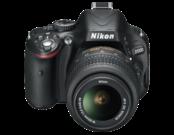 Nikon D5100 kit 18-55mm VR 9