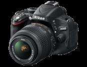 Nikon D5100 kit 18-55mm VR 8