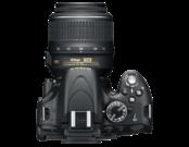 Nikon D5100 kit 18-55mm VR 2