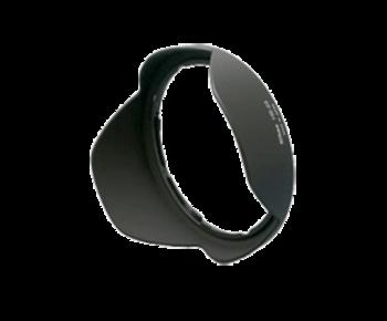 HB-23 Lens hood for AF-S 17-35, 16-35, 12-24, 10-24, 18-35