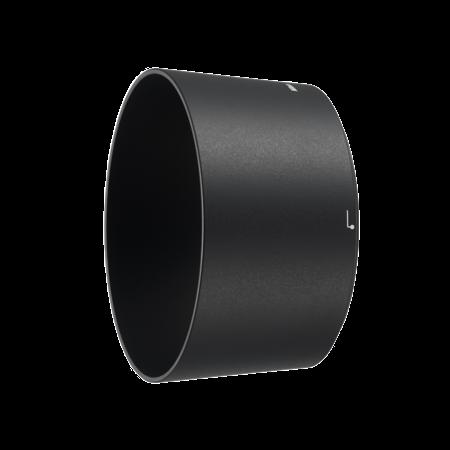 Nikon HB-79 Lens hood for AF-S 105mm f/1.4