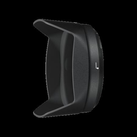 Nikon HB-75 lens hood for 16-80mm VR