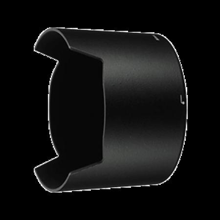 Nikon HB-38 Lens Hood for 105MC VR