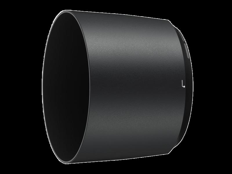 HB-71 Lens Hood for 200-500mm f/5.6E ED VR AF-S