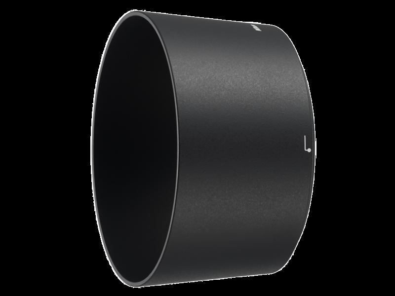 HB-79 Lens hood for AF-S 105mm f/1.4